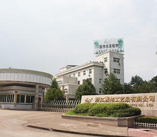 嘉伟工厂环境展示
