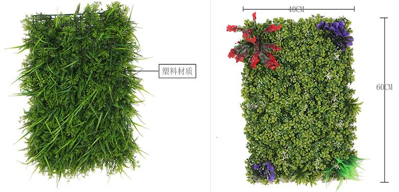 仿真草坪仿真植物墙仿真工程装饰厂家定制批发